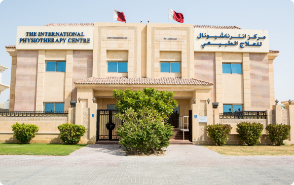 The International Physiotherapy Centre Waab Img